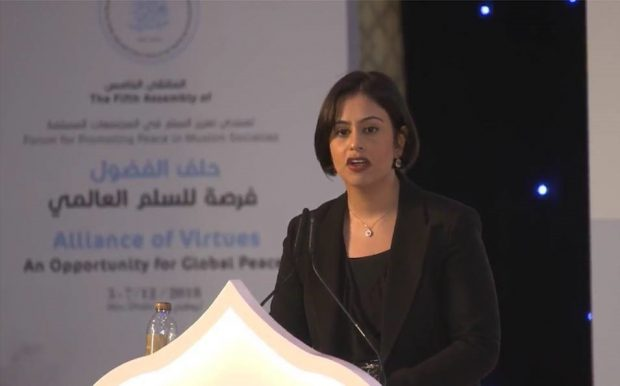 Sara Khan, Lead Commissioner for Countering Extremism, speaks on a podium at the Forum for Promoting Peace
